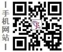 亚博体育网页登录亚博88体育ios下载手机网站