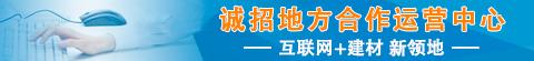 亚博体育网页登录亚博88体育ios下载诚招亚博体育网页登录合作运营中心