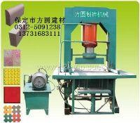 小型制砖机械及制瓦机械
