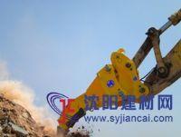 挖掘机松土器钢钩厂家直销