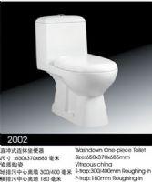 品牌节能座便器(优比2002)