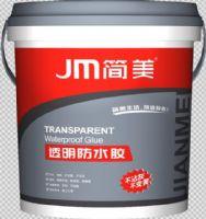 广州市简美透明防水胶防水材料